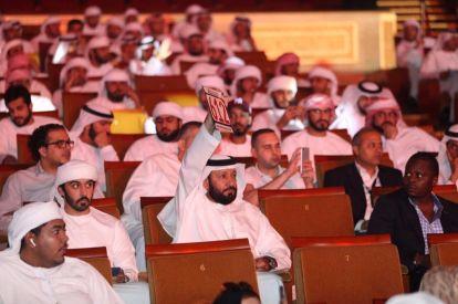 License plate auction UAE