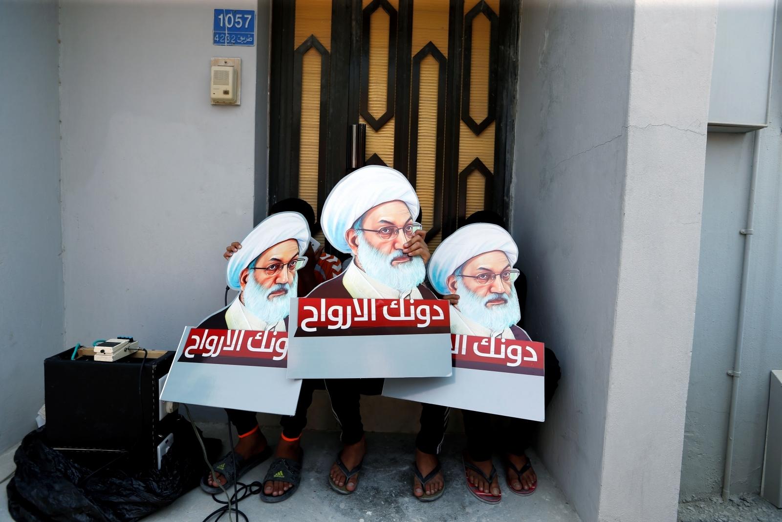 Shia cleric house arrest in Bahrain