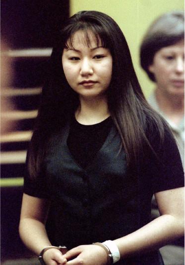Jeen Gina Han