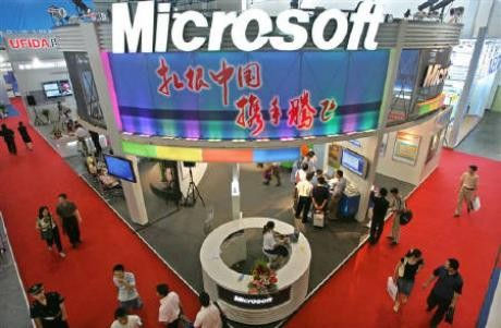 microsoft china windows 8 xp