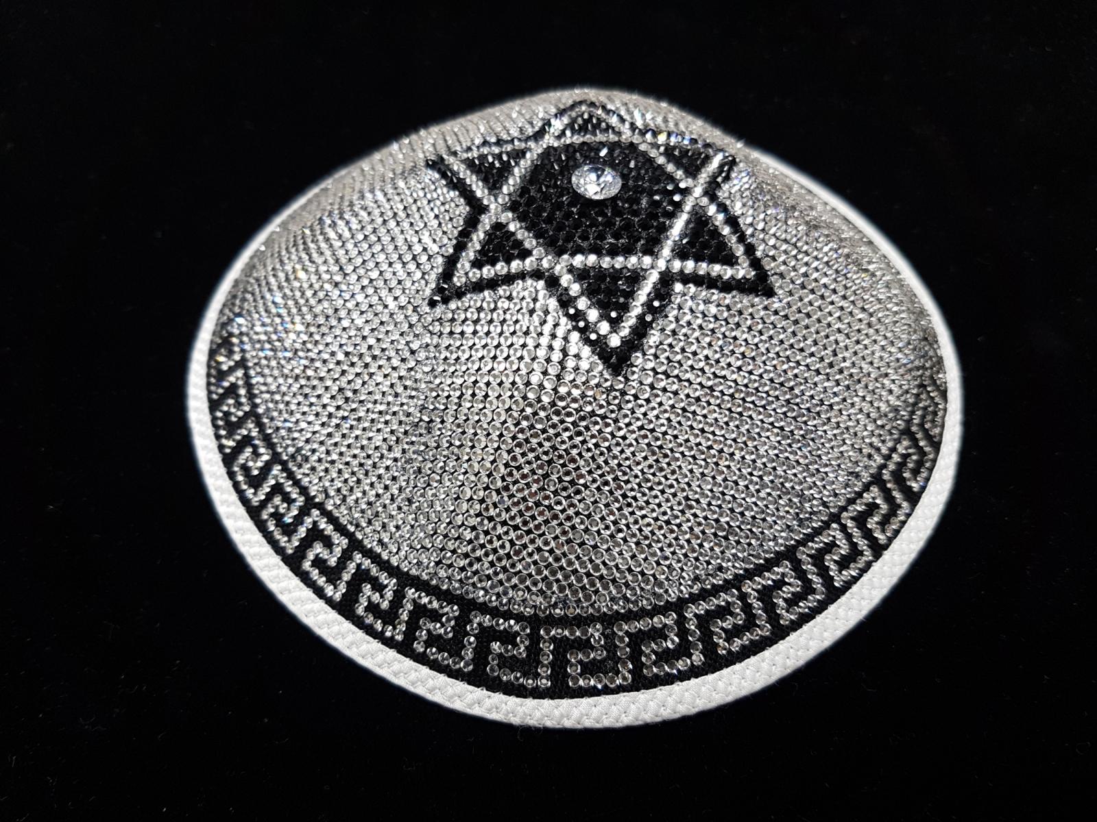World's Most Precious Yarmulke