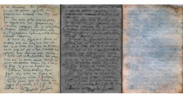 A page of Marcel Nadjari's faded manuscript after processing - the original is on the right