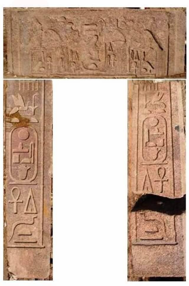 King Amenemhat I