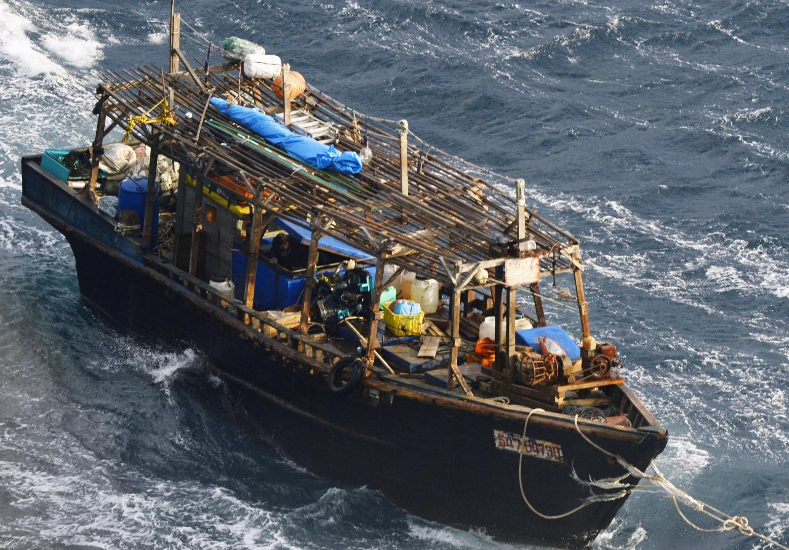 North Island Boat Co