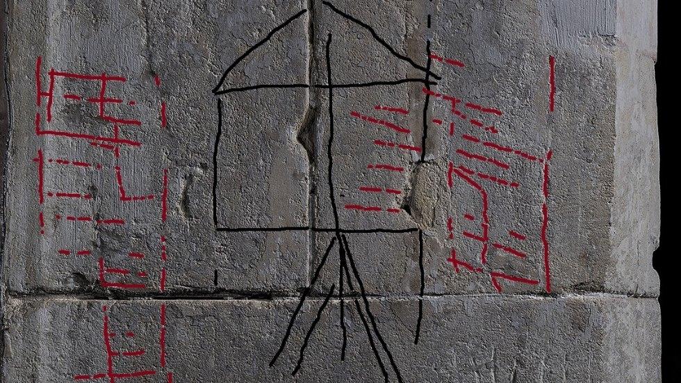 Newton's graffiti