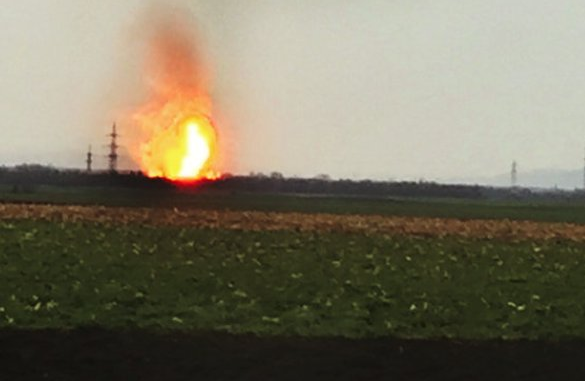 Austrian gas pipeline explosion
