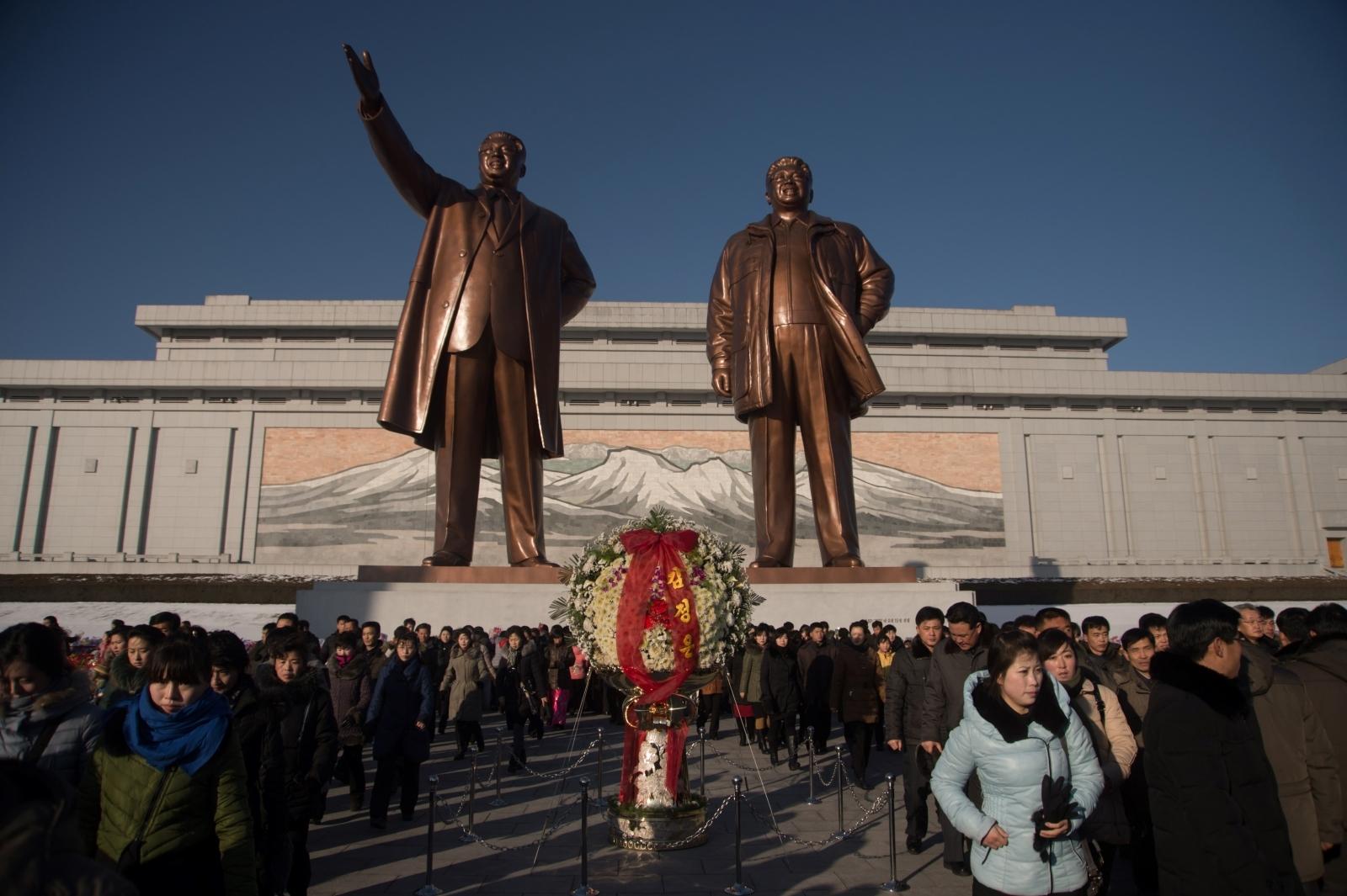 North Korea Kim Jong-il anniversary