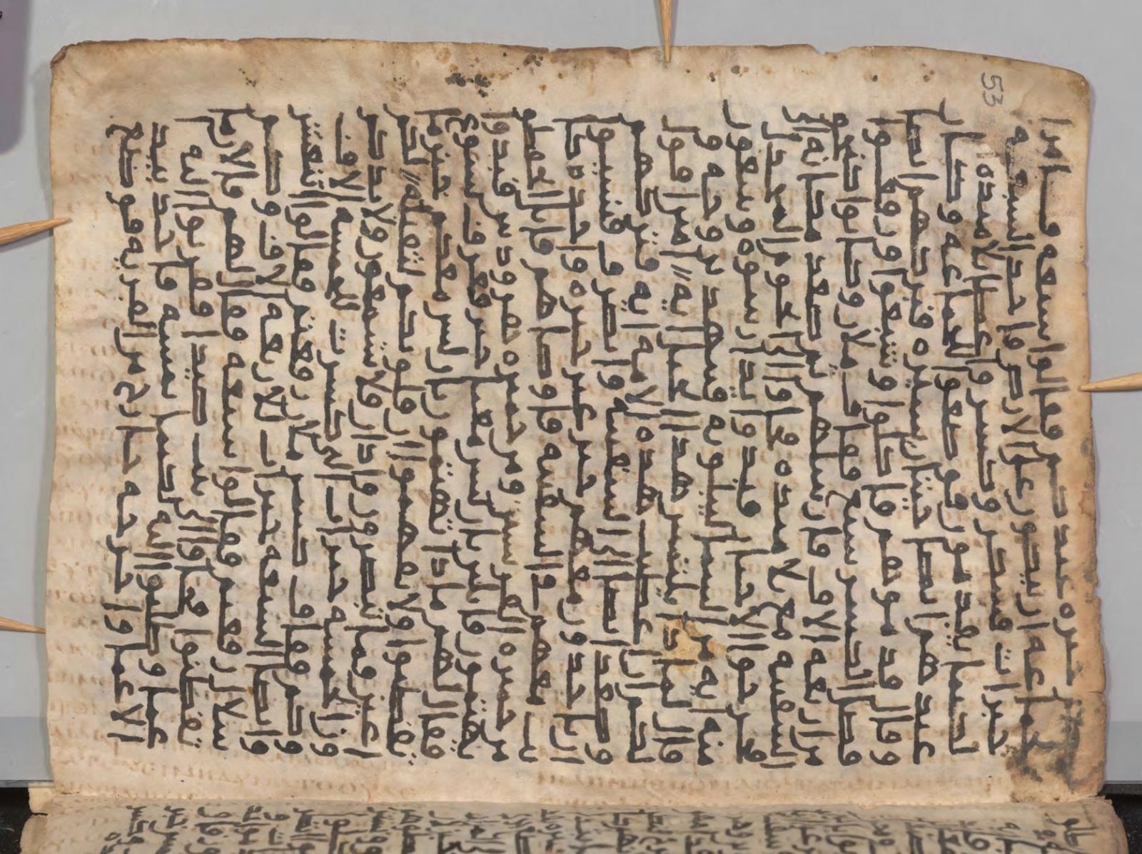 Lost texts - oldest Arabic gospels