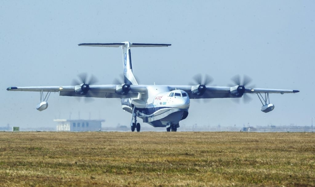 China's first large amphibious aircraft AG600 makes maiden flight