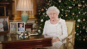Queen Elizabeth II's 2017 Christmas Speech