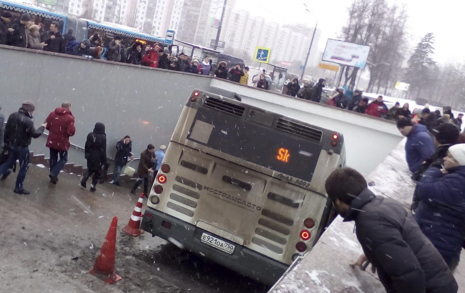 Moscow bus crash