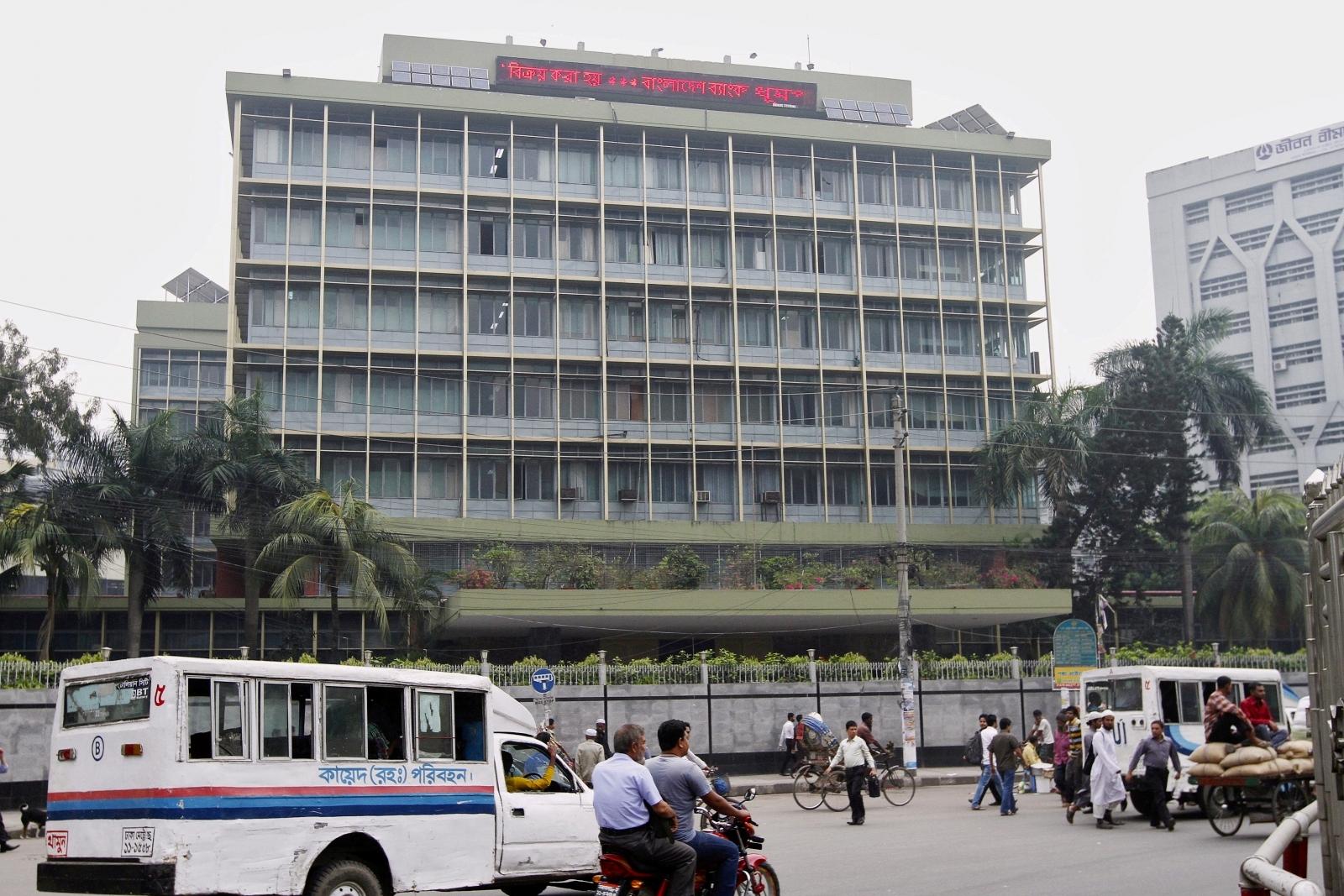 Bangladesh mysterious dispperances