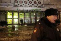 St Petersburg bomb