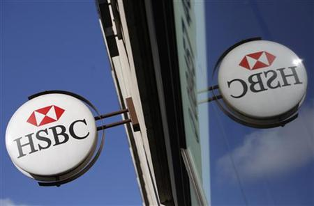 A branch of HSBC bank is seen in central London