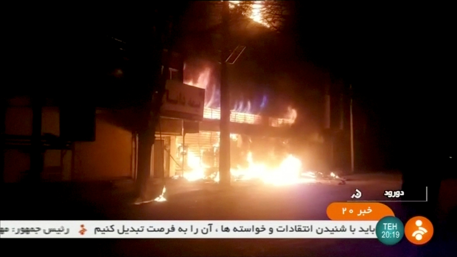Image result for arson as style of iranian intelligence operations
