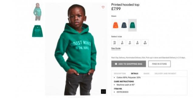 Monkey hoodie H&M