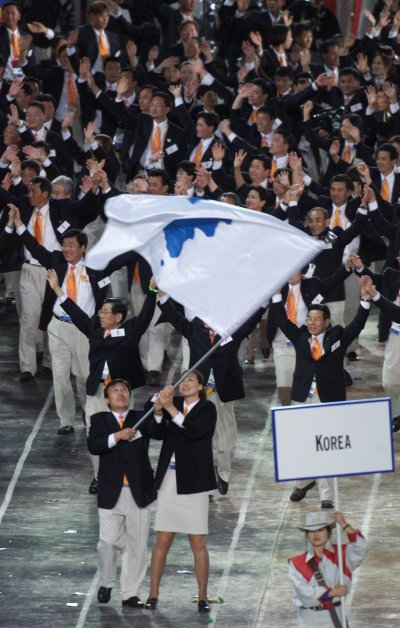 Korea Olympic team