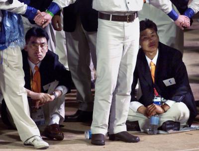 Korea Olympic team