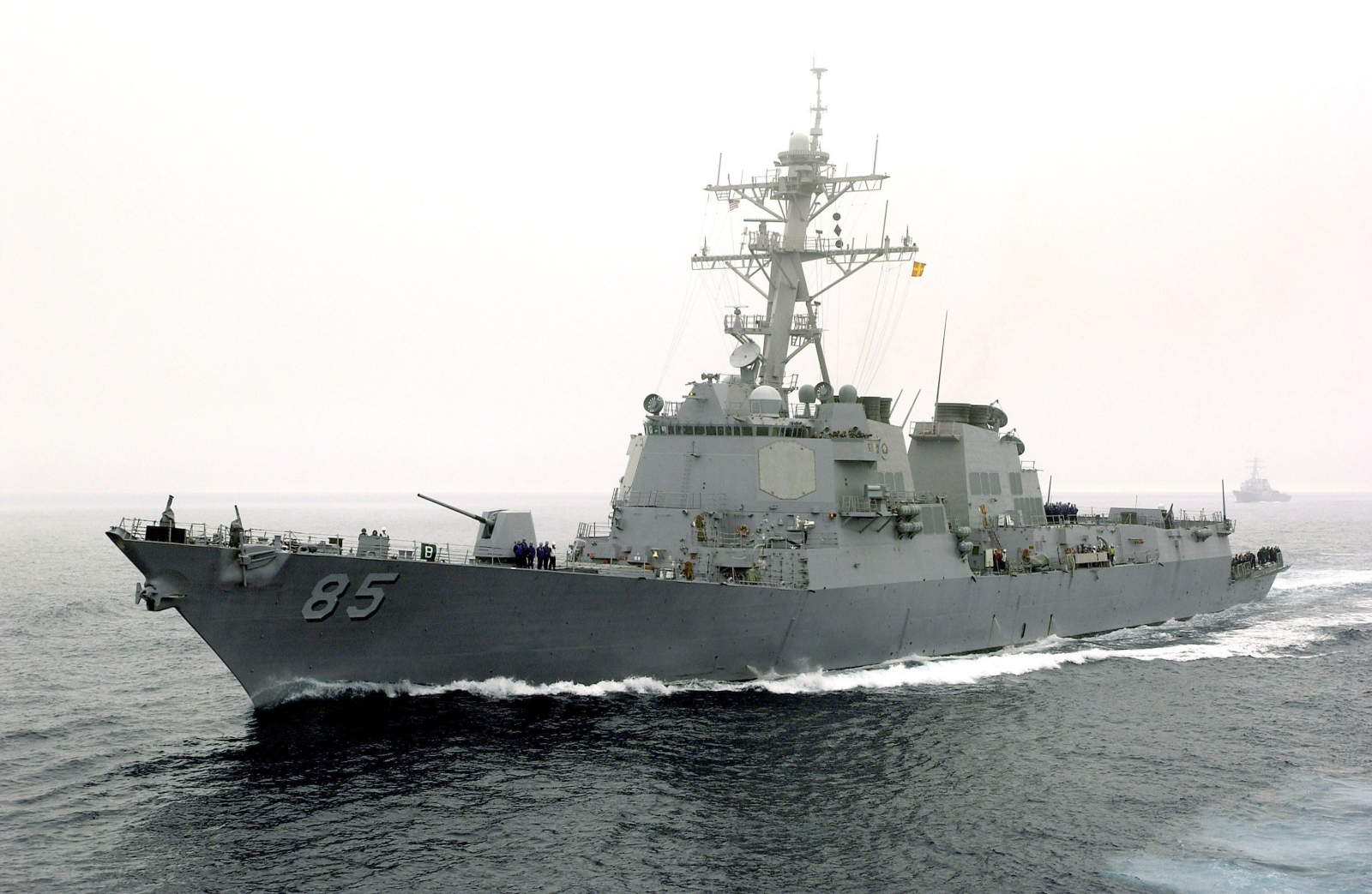 US Navy frigate