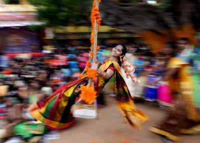 Makar Sankranti 2018