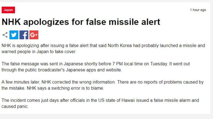 NHK missile alert