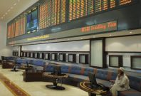 Oman stock exchange