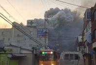 South Korea hospital fire