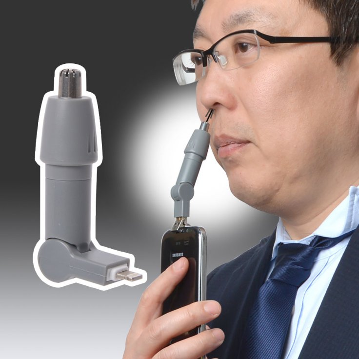 Thanko Nose Hair Cutter