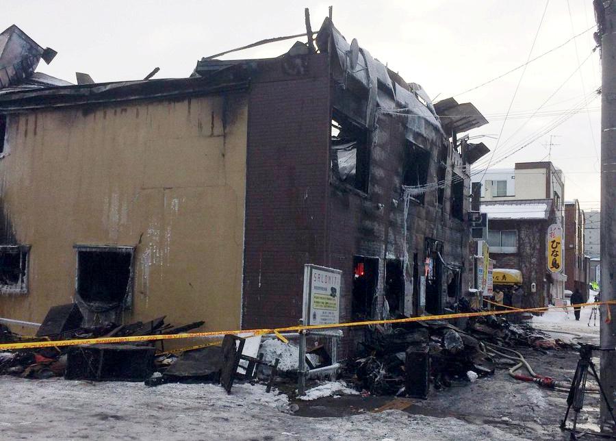 Japan welfare home fire