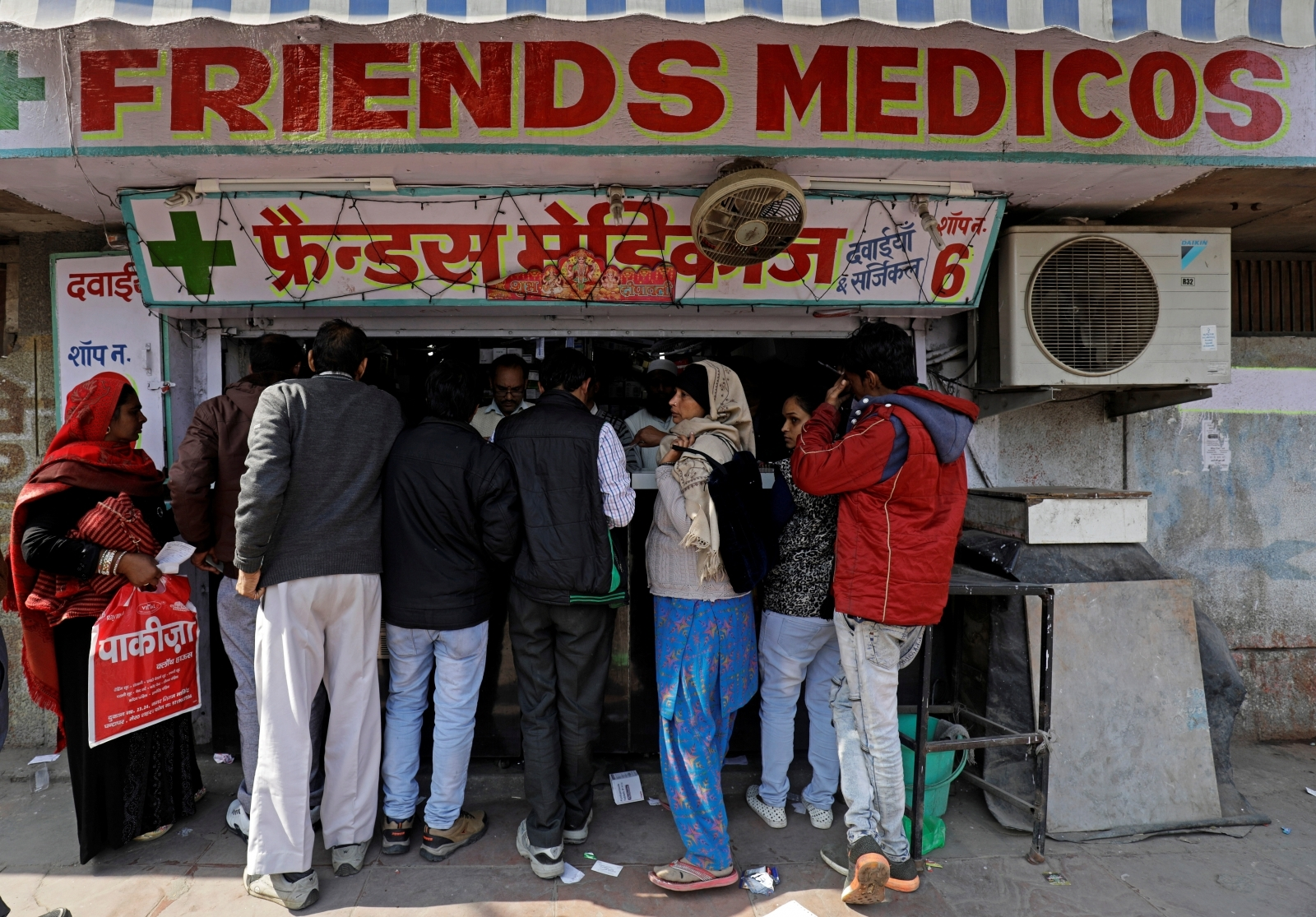 India budget healthcare