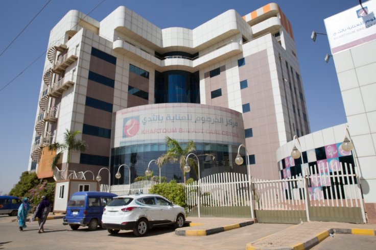 Khartoum Breast Care Centre