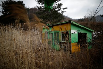 Abandoned ski resort South Korea