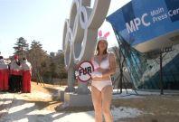 Bikini-Clad Animal Activist Protests Fur In Freezing Pyeongchang