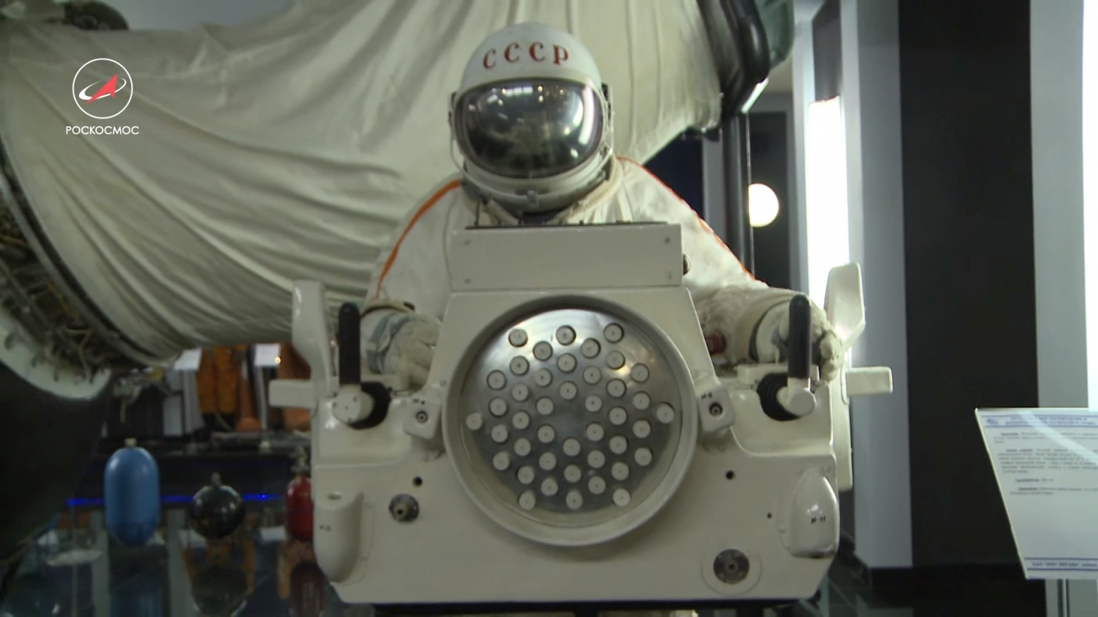 Russia space motorcycle
