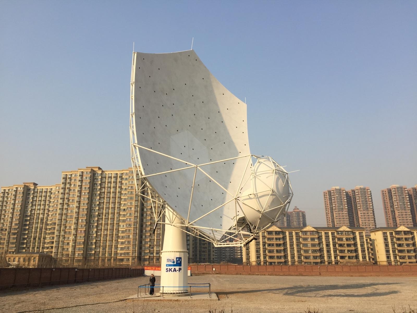 SKA Telescope