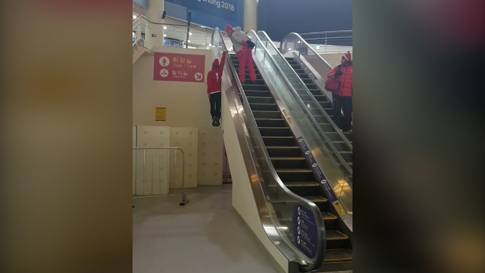 Escalator Ride