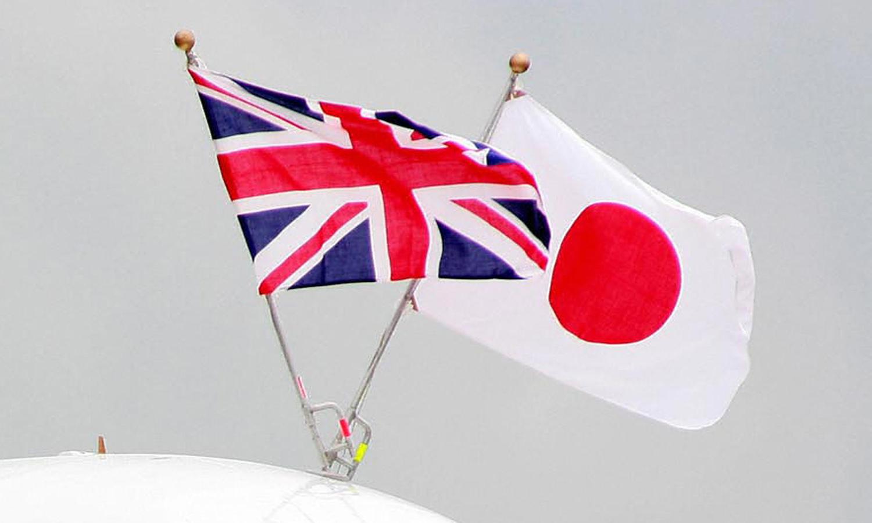 Japan UK Flag Union Jack