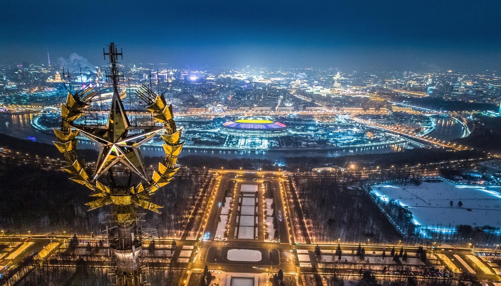 Luzhniki Stadium Moscow Russia
