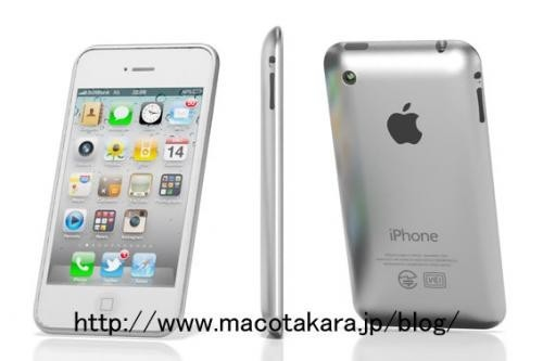 iPhone 5: Top 10 Features We Want to See in Apple's Latest iPhone