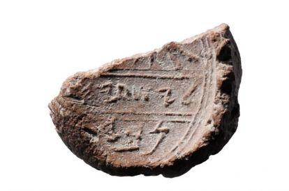 Doomsday prophet Isaiah seal