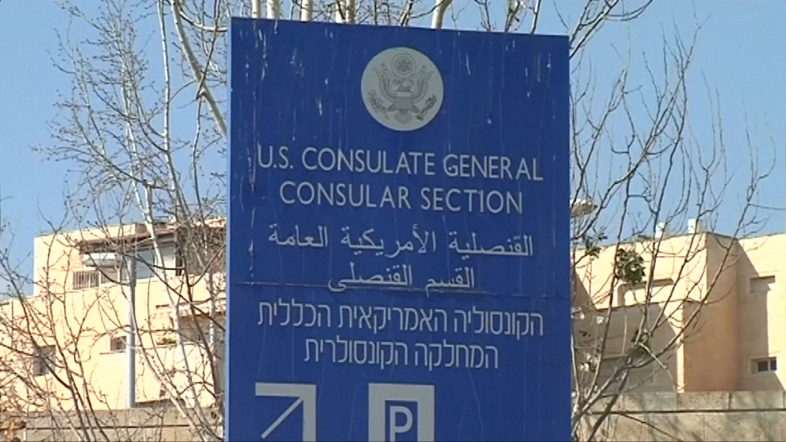 reports-of-early-u-s-embassy-move-angers-palestinians