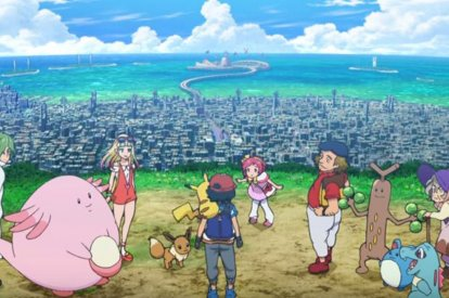 Pokémon: Everyone's Story Trailer