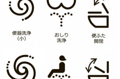 Japan Sanitary Equipment Industry Association