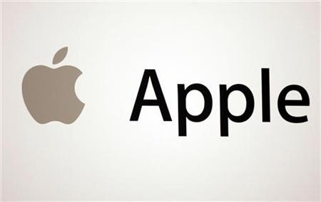 The logo of Apple Computer