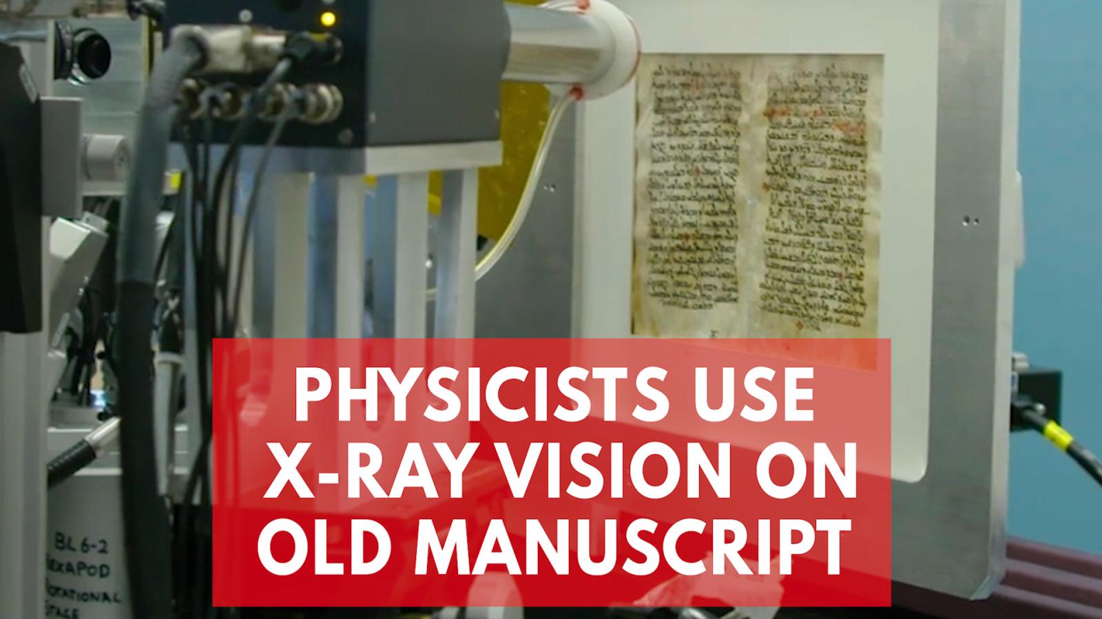 physicists-use-x-ray-vision-on-rewritten-6th-century-syriac-manuscript