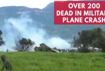 Over 200 Dead In Military Plane Crash