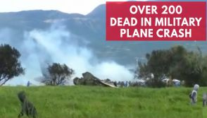 Over 200 Dead In Military Plane Crash