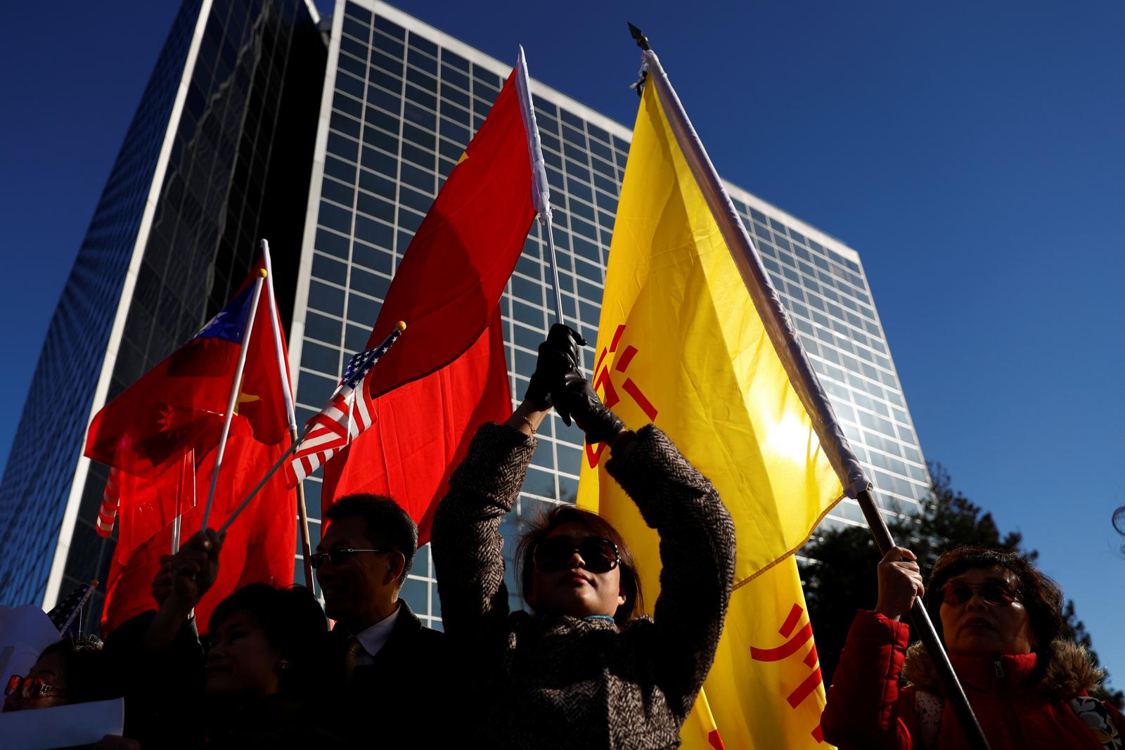 US China Taiwan Flags