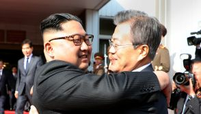 President Moon Jae-in and Kim Jong Un