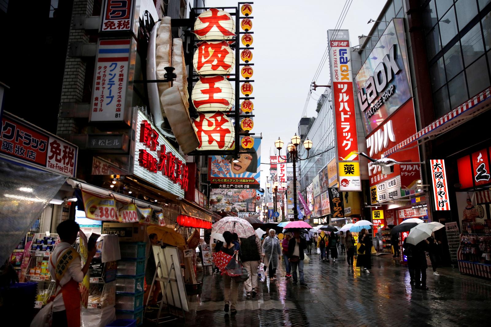 Japan, EU to sign trade deal
